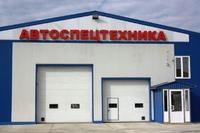 Аренда склада, производства Можайское шоссе, Часцы. 900 кв.м