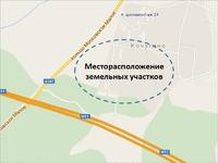 Продажа земли Ленинградское шоссе, Кочугино. 2-36 га