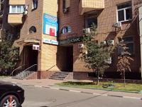 Продажа помещения под стоматологию Баррикадная м., ул. Зоологическая. 200 кв.м