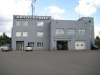 Продажа автосервиса Дмитровское шоссе, Игнатово. 1136 кв.м