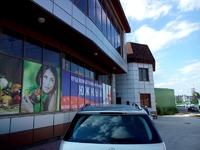 Продажа магазина Можайское шоссе, Одинцово. Магазин под автозапчасти, автосервис, шиномонтаж, 1400 кв.м