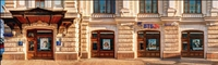 Готовый бизнес в Москве. Продажа помещения ЦАО, м. Кузнецкий мост, ул. Неглинная. 401 кв.м