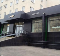 Продажа помещения под магазин ЮАО, м. Нагатинская, Варшавское шоссе. 1790 кв.м