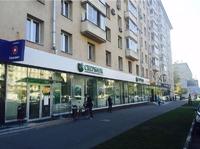 Продажа арендного бизнеса юзао ам ру авто с пробегом москва и область частные объявления