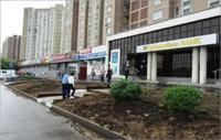 Продажа магазина ЮВАО, м. Лермонтовский Проспект, Лермонтовский пр-т. 240 кв.м