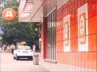 Продажа арендного бизнеса. Помещение СВАО, м. ВДНХ, Мира пр-т. 682 кв.м
