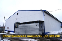Аренда теплого склада 1000 кв.м. в Домодедово, Каширское шоссе, 14 км от МКАД.