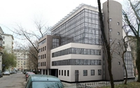 Аренда/Продажа бизнес-центра класса «А» в Центре Москвы 10400 кв.м. Яковоапостольский переулок.