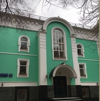 Продажа офисного особняка  класса А в Центре, Смоленская м., ОСЗ 1639 кв.м.