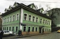 Продажа особняка в центре Москвы, метро Цветной бульвар
