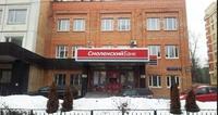 Продажа здания в Москве, бывший банк, Достоевская м. 2399,1 кв.м. 3-й Самотёчный переулок, д. 11, стр.1