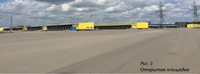 Аренда склада, производства и открытых площадок Мосрентген поселок, Киевское ш., 1 км от МКАД. 500-300000 кв.м.