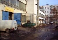 Аренда склада ВДНХ м. 72-210 кв.м.