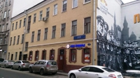 Аренда помещения свободного назначения 78,2 кв.м. на Садовом кольце.