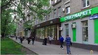 Продажа стрит ритейл  ЮЗАО Профсоюзная,  440 кв.м.