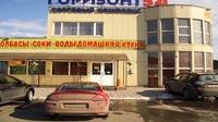 Земельный участок Киевское шоссе, 80 км от МКАД, Боровск