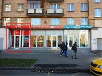 Продажа арендного бизнеса: торговое помещение 63,4 кв.м Первомайская м., 1 минута пешком, ул. Первомайская.
