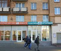 Продажа арендного бизнеса: торговое помещение 74,3 кв.м Первомайская м., 1 минута пешком, ул. Первомайская.
