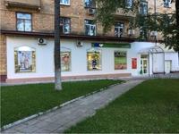 Продажа арендного бизнеса: торговое помещение Ленинский проспект м., Вавилова ул. 239,8 кв.м.