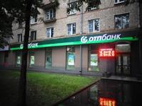 Аренда помещения под банк, магазин Фрунзенская м., Комсомольский пр-т. 189 кв.м.