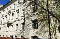 Продажа помещения в центре Москвы, Кропоткинская м., Староконюшенный переулок. 811,9 кв.м.