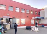 Аренда помещения под склад Кунцевская м. ПСН 4000 кв.м.