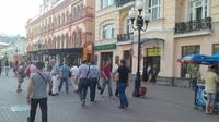 Продажа магазина на Старом Арбате, 360 кв.м.