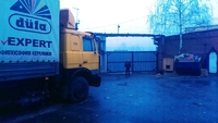 Аренда помещения под склад, производство Реутов, Горьковское ш., 2 км от МКАД. 521 кв.м.