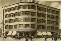 """Продажа ТЦ """"Сотый"""" Воронцовская улица. 5400 кв.м. Арендный бизнес."""