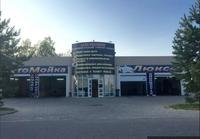 Продажа автомойки Новорижское шоссе, 23 км от МКАД, 260 кв.м. Участок 8,5 соток.