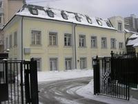 Аренда особняка в Центре, Арбатская м. 850 кв.м.