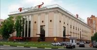 Продажа здания ТЦ в Москве, Вавилова ул, Новые Черемушки м. 14878 кв.м.