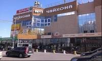 """Продажа здания ТЦ """"Пятница"""" в Митино, Москва, Пятницкое шоссе. 9664 кв.м."""