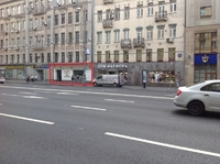 Продажа магазина на Тверской, 145 кв.м. Маяковская м.,  1-Тверская-Ямская д.15.