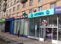 Аренда торговой площади на Кутузовском, Киевская м., Кутузовский проспект. 79 кв.м.