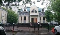 Продажа особняка на Большой Никитской, Арбатская м. 426,5 кв.м.