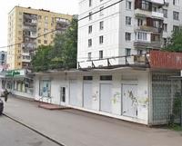 Продажа арендного бизнеса в Москве, Солнцево. Магазин Продукты 592 кв.м.