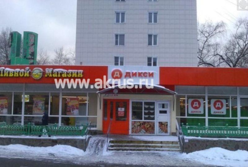 Продажа коммерческой недвижимости с арендатором Москва аренда коммерческой недвижимости в пгт октябрьский