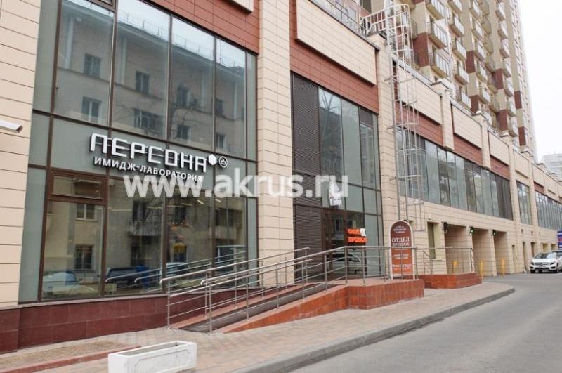 Наро фоМосква коммерческая недвижимость поиск помещения под офис Улица Милашенкова