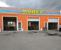 Продажа автомойки, шиномонтаж, кафе на Ленинградском шоссе, 12 км от МКАД, Исаково. 220 кв.м.