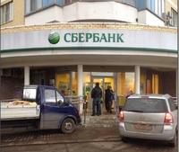Продажа помещения в Куркино под магазин, банк, медцентр. Планерная м. 406 кв.м.