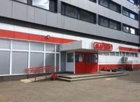 Продажа арендного бизнеса в Москве: супермаркет 404 кв.м в Беляево, ул Профсоюзная.