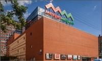 Продажа здания ТЦ в Москве САО, Сокол м. ТЦ Метромаркет, 7837 кв.м.