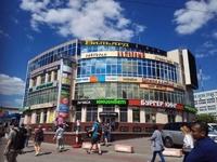 Продажа здания ТЦ с арендаторами в Москве ЗАО, Багратионовская м. ТЦ Барклая ул., 2802 кв.м.