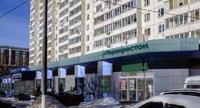 Продажа арендного бизнеса в Москве: магазин 1678 кв.м Каховская метро.