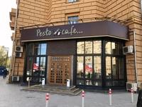 Аренда помещения под кафе, ресторан, магазин на Проспекте Мира, Рижская метро. 390 кв.м.
