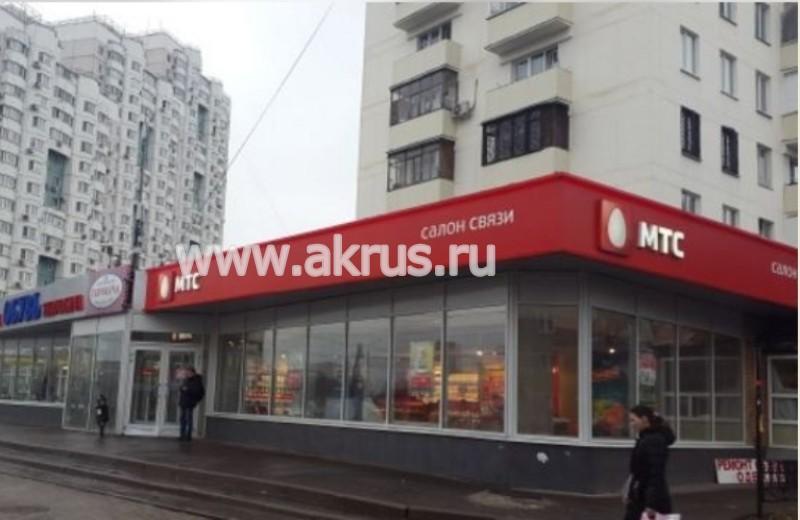 Продажа бизнеса м.перово дать объявление в магнитогорске на авито