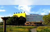 Продажа арендного бизнеса в Москве: ТЦ Гвоздь, Волоколамское шоссе. 5900 кв.м.