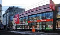 Продажа арендного бизнеса в Москве: магазин Профсоюзная м. Нахимовский проспект. 712 кв.м.