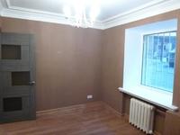 Продажа помещения в ЦАО г. Москва, Новый Арбат. 61,7 кв.м.